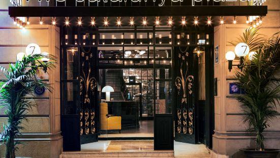 巴塞隆拿加泰羅尼亞廣場H10精品酒店