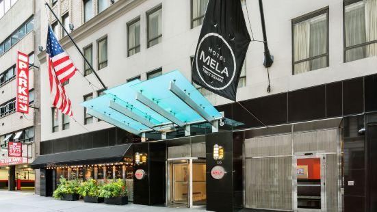 紐約時代廣場梅拉酒店