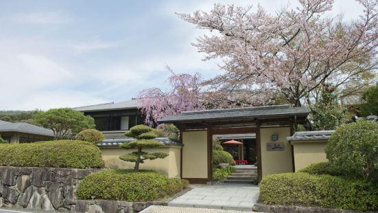 Kyoto Arashiyama Ranzan Hotel