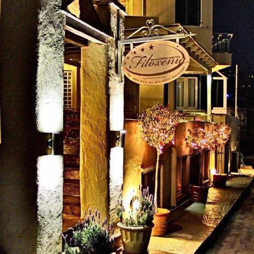 菲羅斯尼亞酒店