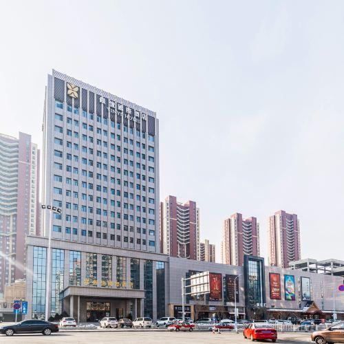 本溪銀億國際酒店