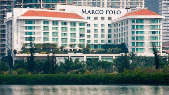 마르코 폴로 호텔