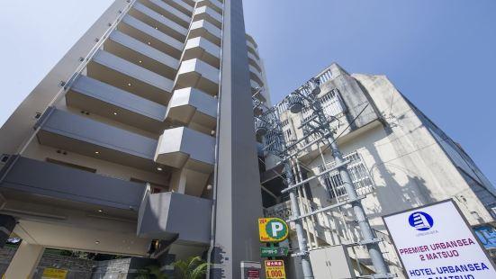 Hotel Urbansea 2 Matsuo