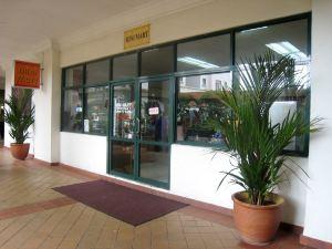 馬六甲皇冠酒店(Mahkota Hotel Melaka)