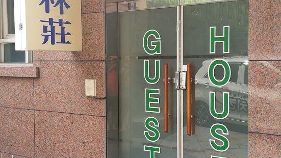 Gyerim Guesthouse