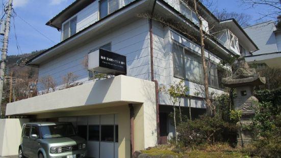 箱根宮城旅館