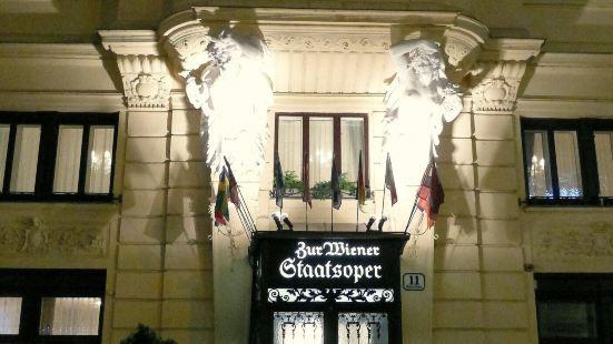 維也納國家歌劇院祖爾酒店