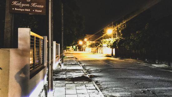 海瑟楊之家科倫坡酒店