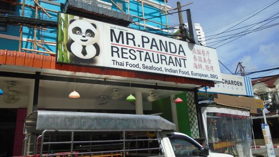 Panda Hostel Phuket - Adults Only