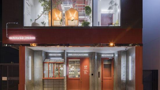 Goen Lounge & Stay Sapporo - Hostel