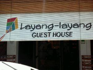 馬六甲風箏旅館(Layang Layang Guest House Malacca)