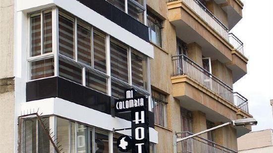米哥倫比亞酒店