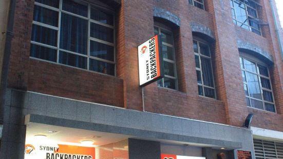悉尼揹包客酒店