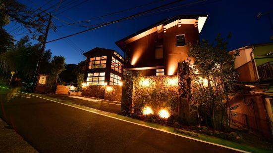 箱根藍瑠日式旅館