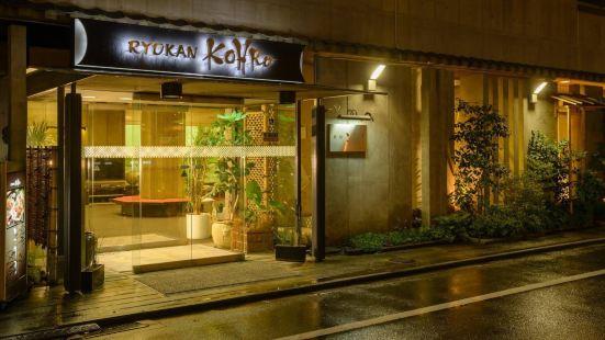 道路日式旅館