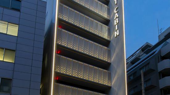 日本橋水天宮頭等艙酒店