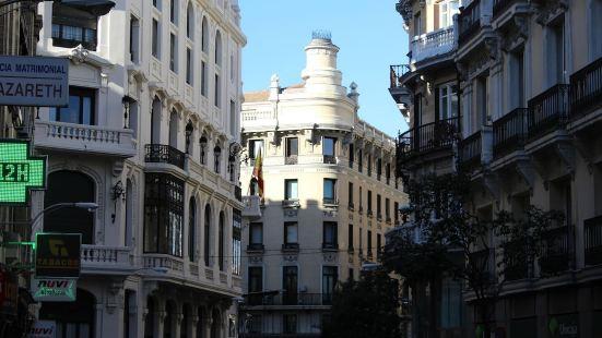 Scity Madrid Apartments