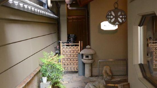 京之宿家平旅館