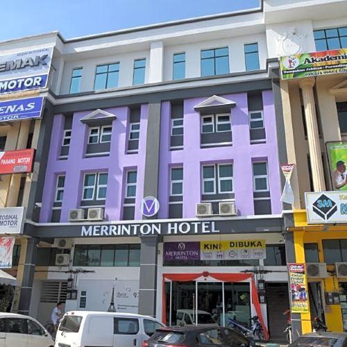 梅爾頓酒店