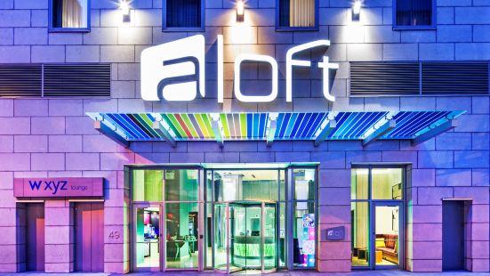 Aloft Manhattan Downtown - Financial District New York