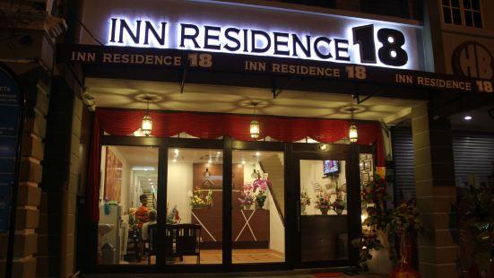 檳城18號公寓旅館