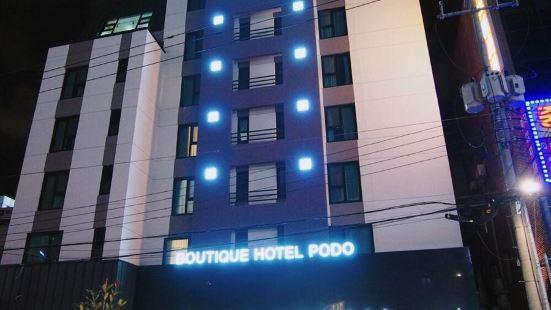 Boutique Hotel Wine Gwangju
