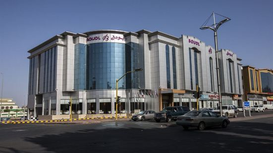 Boudl Taif