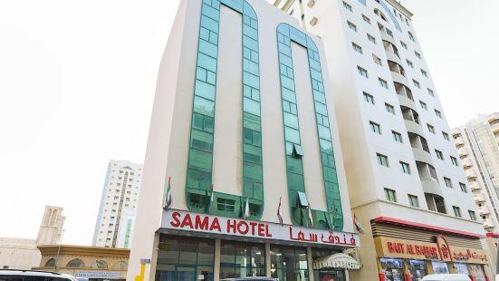 OYO 216 Sama Hotel
