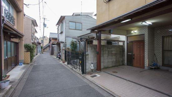 京都民宿親子 別墅