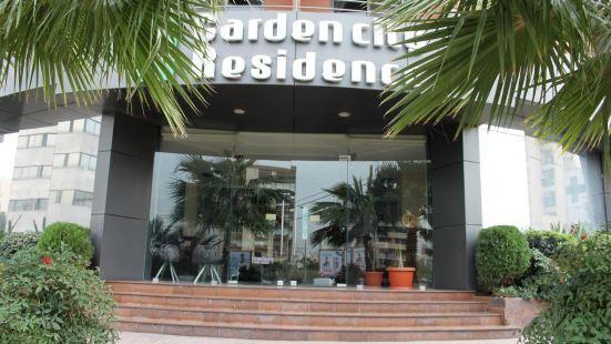 Garden City Residence