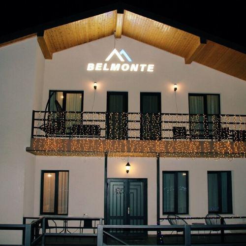 貝爾蒙特卡茲貝吉酒店