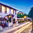 安薩拉酒店(Ansara Hotel)