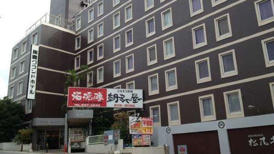 나하 그랜드 호텔