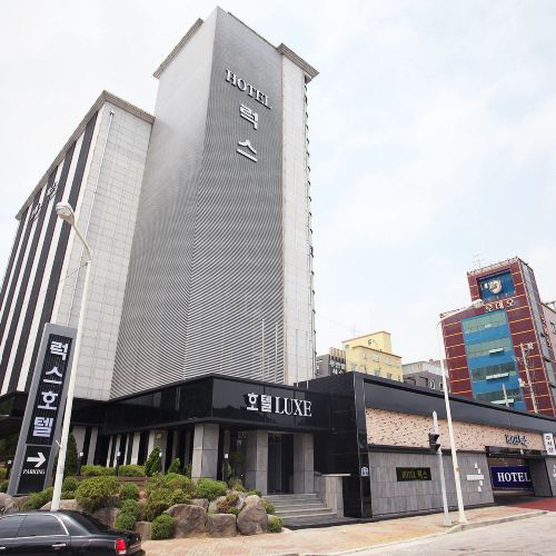 호텔 럭스