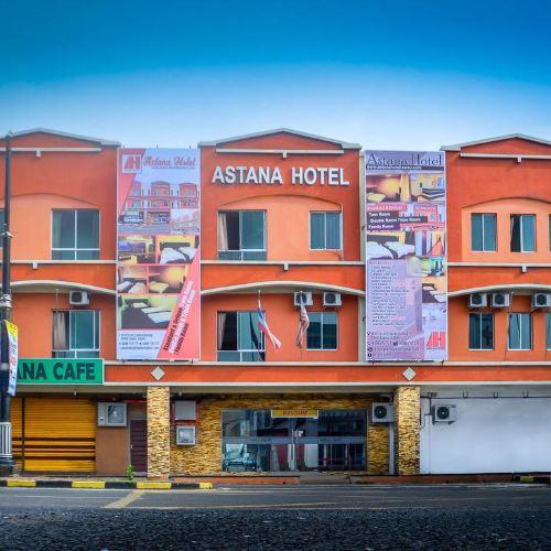 아스타나 호텔