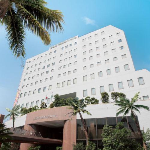 Nogami President Hotel