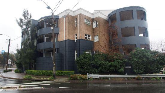 Aea Sydney Airport Serviced Apartments