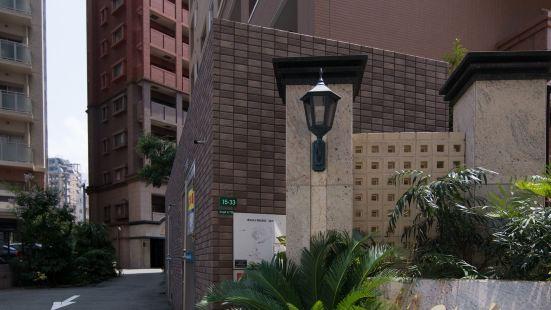 福岡天神公寓