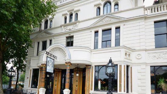 沃靈頓酒店
