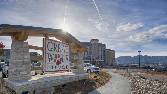 科羅拉多斯普林斯巨狼旅館