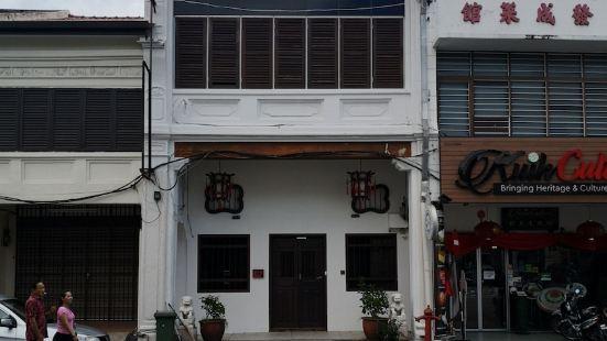 Kimberley Old House