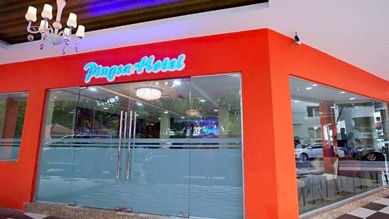 Pingsa酒店