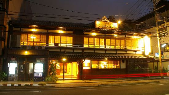 薩瓦亞宏騰日式旅館