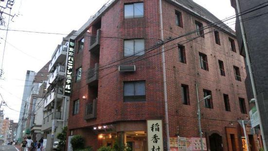 東京悦榕莊酒店