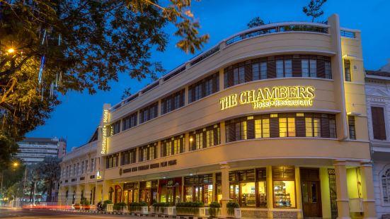 檳城商會酒店及餐廳