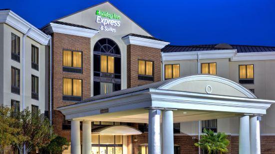 Holiday Inn Express Hotel & Suites Jackson - Flowood