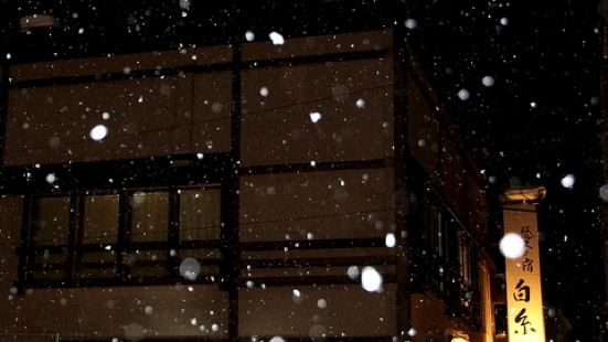 Jozankei Hot Spring Hotel Shiraito