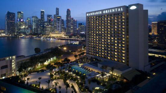 Mandarin Oriental, Singapore