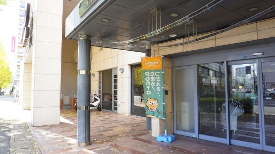 Hotel Route-Inn Hakata Ekiminami