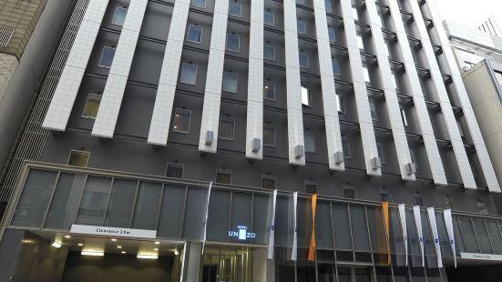 호텔 유니조 도쿄 긴자-나나초메